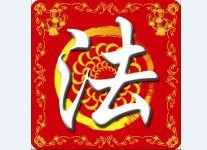 中国律师在线-张培军